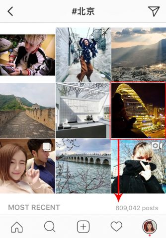 If you know the local language, then you can write the area in that language too, for example, #北京. If you post purposefully, then you have the chance to get featured in the Instagram search results.